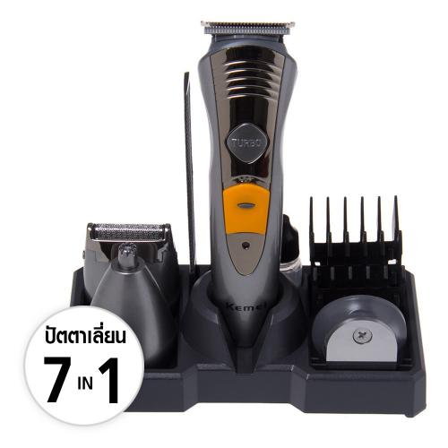 7-in-1-Trimmers-in-pakistan-discountmall.pk-1