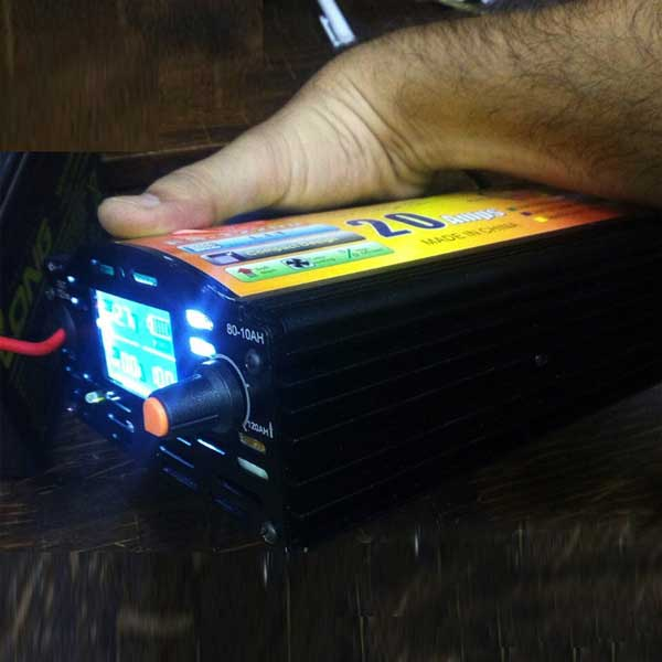 Automatic Digital 20 Ampere Battery Charger 1