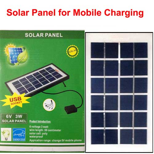 Mobile Charger Solar Panels